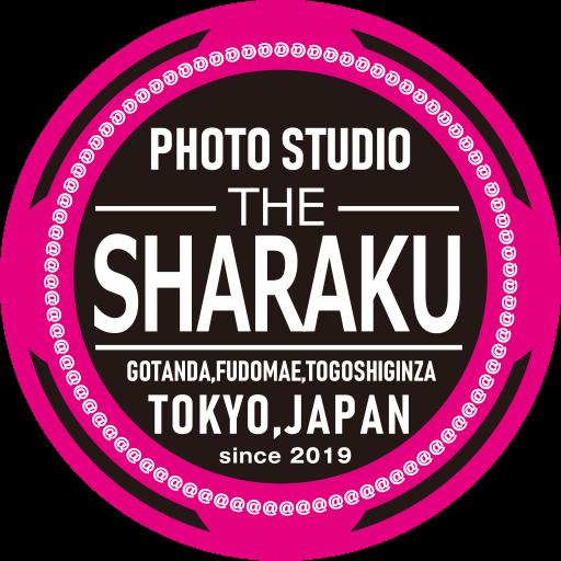 THE SHARAKU | レンタルフォトスタジオ | 五反田駅・戸越駅 撮影会やワークショップ利用可能