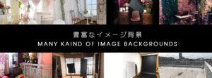 Photo Studio THE SHARAKU 08